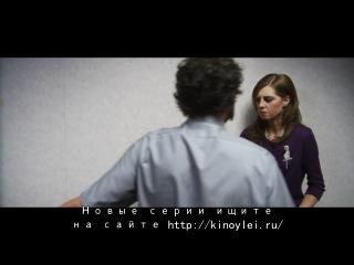 Оборотни нашего городка / Wolfpack of Reseda, Сезон 1, Серия 2 (2012) HDTVRip