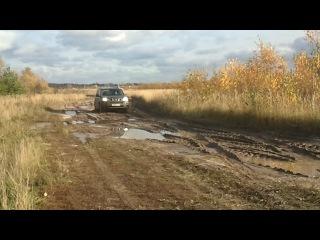 X-Trail offroad немножко грязи