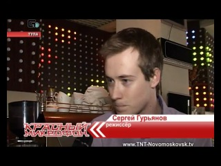 К_М_фестиваль короткого фильма ШОРТЫ_Тула_ТНТ-Нмск