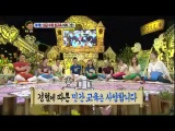 안녕하세요 Hello Counselor 20120709 # 004