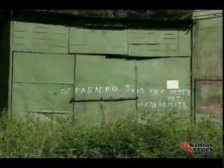 Угадай страну по видео))))))) узнай правду))))