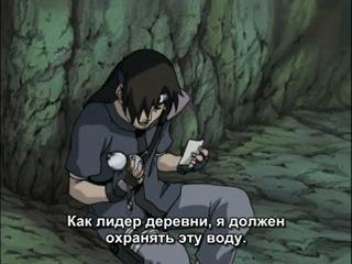 Naruto / Наруто - 2 OVA Бой в Деревне Скрытых Водопадов. Я герой! [Русские субтитры]
