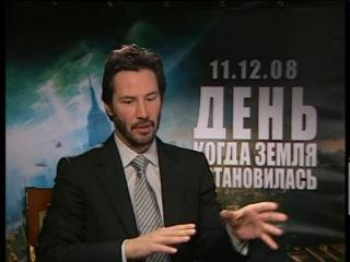 2008 Киану Ривз в Москве