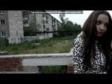 «ну конечно же это ЯЯЯ!!!» под музыку Алена Роксис (http://mp3xa.net) - Гламурная девочка. Picrolla