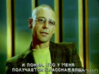 Biz-TV News Блок-Репортаж о саундтреке к фильму Mission Impossible