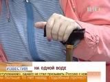 В Петербурге объявили голодовку 9 обманутых дольщиков