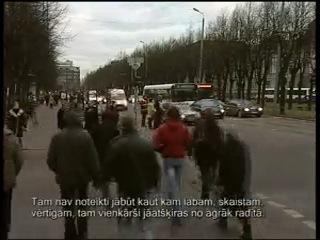 Фильм Райтиса Вулфса об