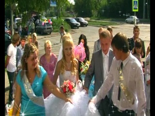Наш маленький свадебный видеоклип!!!