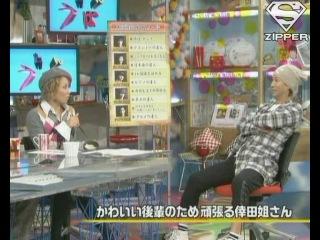 [Utaban] 22.11.2007 - Koda Kumi & DBSK - 1 [рус.саб]