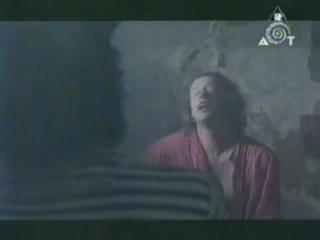 1992 г. - группа