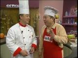 Китайская кухня. Серия 37