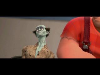 Дублированный трейлер мультфильма «Ральф/Wreck-It Ralph»