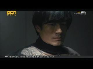 Герой / Hero, Сезон 1, Серия 1 (2012) HDTVRip 720p