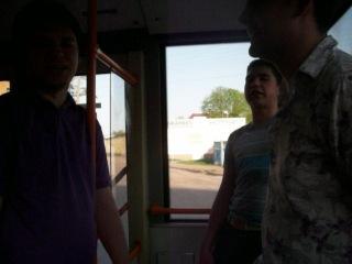 Заряд в тролебусе)))