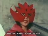 Sun Vulcan [29] The Beautiful Fencer, White Rose Mask