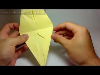 Кот Гато-де оригами