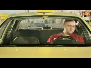 такси 14 серия smotri-serialy.ru