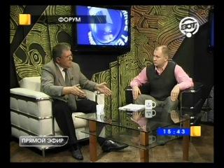 Обсуждение перестройки Ново-адмиралтейского острова и моста, в программе «Форум» с Анатолием Кутузовым