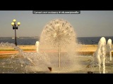 «КЕРЧЬ-город двух морей» под музыку Любовные истории - Это просто счастье - путь домой. Picrolla