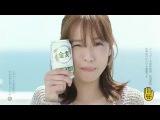 Erika Toda Suntory Beer CM 2012 [2]