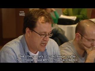 Torchwood Declassified/Торчвуд Рассекреченное/1 сезон 1 серия/Jack's Back