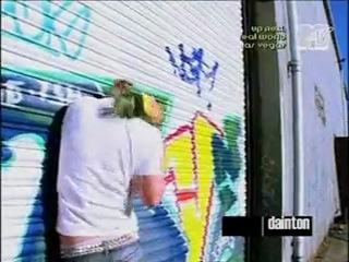 Dirty Sanchez - Сезон1, эпизод6 [ENG]