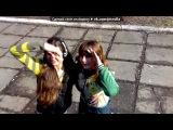 «Краматорск» под музыку Ganj Town - Ja vernulsya. Picrolla