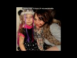 «Счастье есть» под музыку Sam Obernik feat. Dada feat. Paul Harris - Stereo Flo. Picrolla