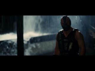 Темный рыцарь: Возрождение легенды (финальный трейлер) 720 HD