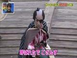 Gaki No Tsukai - Passionate Teacher 2/3 (2012.12.31)