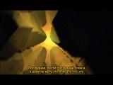 ДМТ - молекула духа
