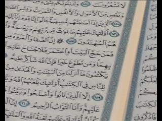Рамазанда авыз ачу кагыйдәләре