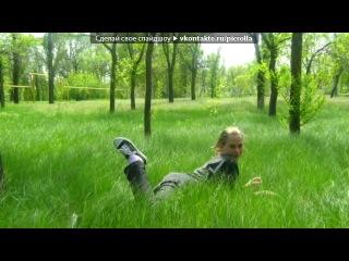 «видио» под музыку Русский реп - Про любовь... Picrolla