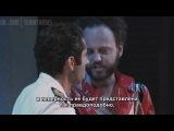 Много шума из ничего (2011) Часть 1. Дэвид Теннант и Кэтрин Тейт