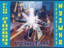 Гендальф (Хайнц Штробл) \ Gandalf (Heinz Strobl). 1999 - Into The Light