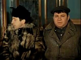 трейлер к фильму джентльмены удачи (1971)