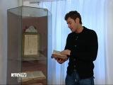 Russian Travel Guide / RTG TV / Монастыри Вологодской земли: Кирилло-Белозерский монастырь (2011)