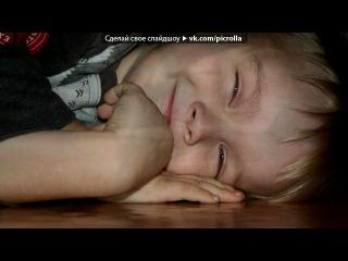 «братиша)» под музыку Финес и Ферб, версия на канале Дисней - Заглавная песня. Picrolla