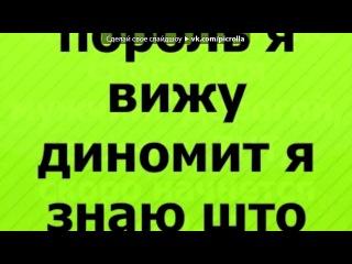 «ТопСтатус» под музыку писечке от сисечки - Без названия. очень красивый секс, <a href=spbmuz.ru/>музыкальный магазин</a> трах минет анал пизда разврат проститутка <a href=spbmuz.ru/>музыкальный магазин</a>шалава таджики азиаты с большим членом мужик 1:08 обдолбаные бухие пацаны бьют морду!! <a href=spbmuz.ru/catalog/gitary>купить гитару</a> и пошел в <a href=spbmuz.ru/><img src=