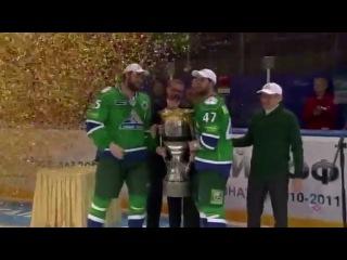 Превью к Кубку Открытия КХЛ 2011