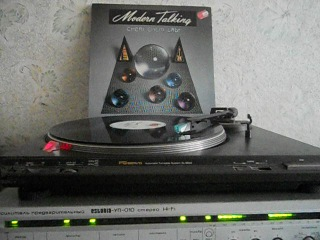Modern Talking - Cheri, Cheri Lady LP (Special Dance Version) Single 12