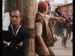 «Остров сокровищ» (1982) –