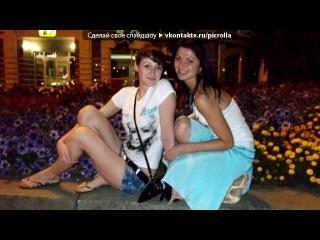 «Літо  2011» под музыку Вера Брежнева - Реальная Жизнь OST Елки 2. Picrolla
