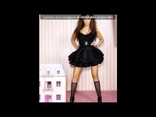 «Ashley Tisdale» под музыку Ashley Tisdale - Last Christmas.vk.com/anastasyadorofeeva