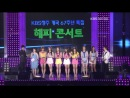 [PERF] A Pink - HUSH + Interview + MY MY (120618 CheonJu KBS Big Concert)
