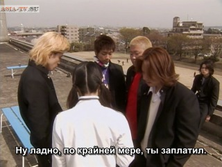 Gokusen [TV-1] / Гокусэн - 1 серия (субтитры)