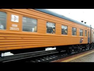 Скорый поезд №4 Рига - Москва прибывает на Рижский вокзал.