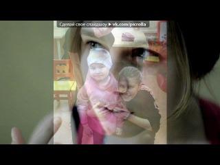 «Дарья Мельникова(Женя Васнецова)» под музыку С ДнЕм РоЖдЕнИя - Даша =). Picrolla