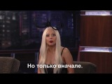 Lady Gaga Interview on Jimmy Kimmel Live (PART 2)