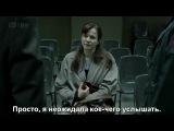 Попечитель (2011) Appropriate Adult 1 серия (суб.) (БКиС)